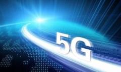 【机构调研】5G主题基金调研核心标的,上市公司已提前布局6G