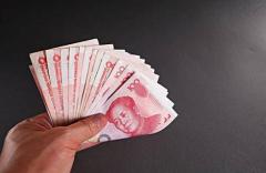 人民币连续上攻创半年新高,3大行业领新春红包