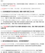 """【脱水研报】华为概念股大漏!集团官网刚刚爆料,它将与华为成立""""鲲鹏+昇腾""""创新工作小组"""