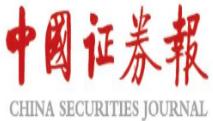 中证投资参考2020-03-30