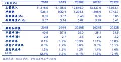 安迪苏(600299):功能性产品量价齐升,特种产品增长势头强劲