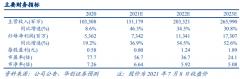 长城汽车(601633):6月生产开始恢复,预计3Q销量盈利回升